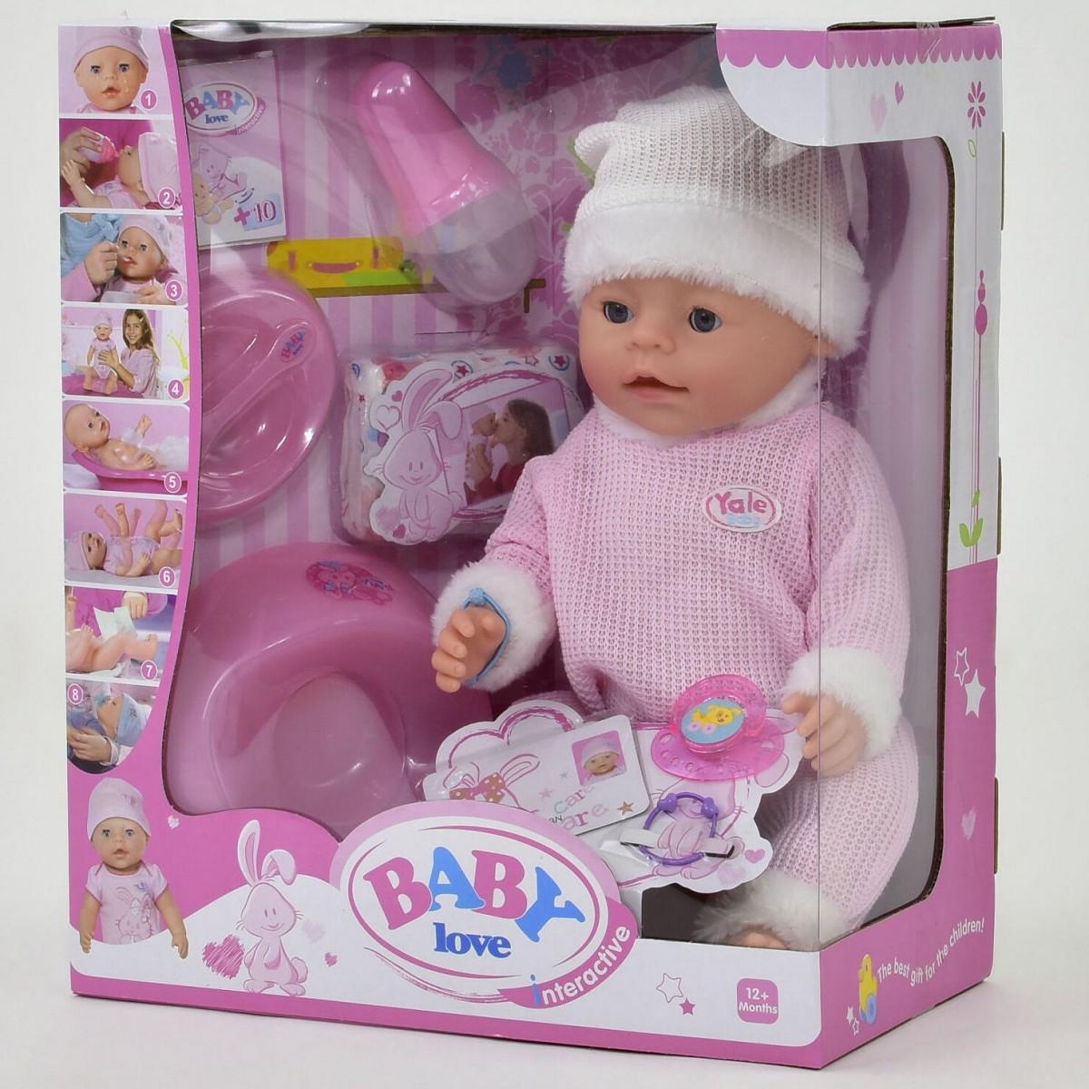 Пупс  BL020E КУКЛА  8 функций, АНАЛОГ BABY BORN