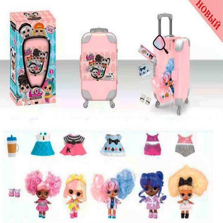 Кукла LOL 881  в чемодане  в капсуле с аксессуарами  копия