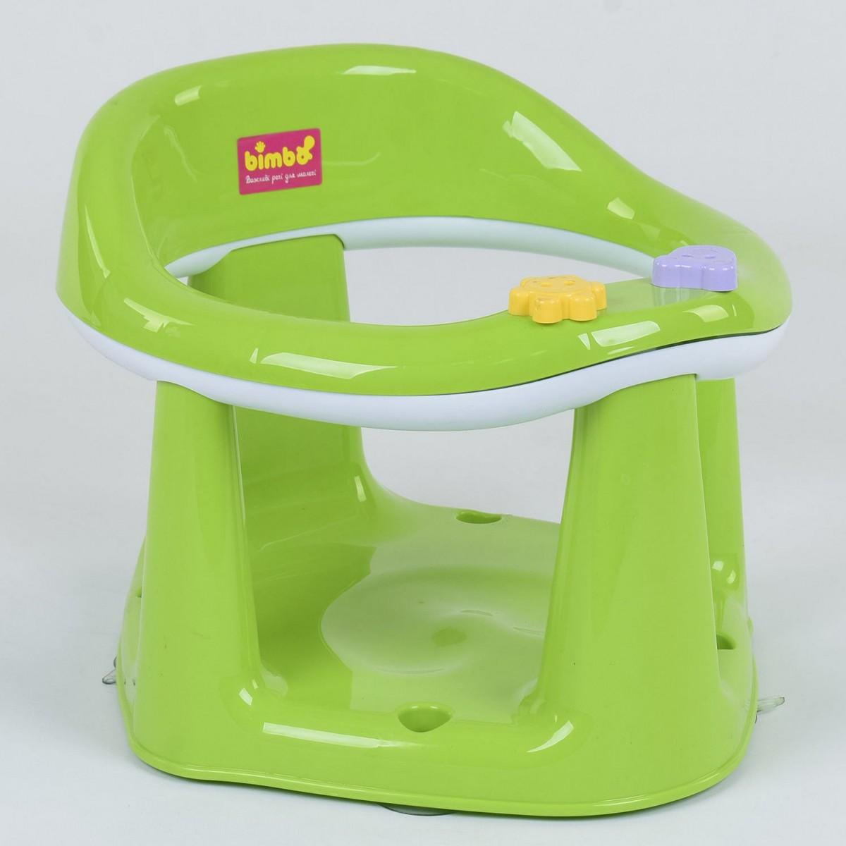 Детское сиденье  BM-03606  для купания на присосках GREEN