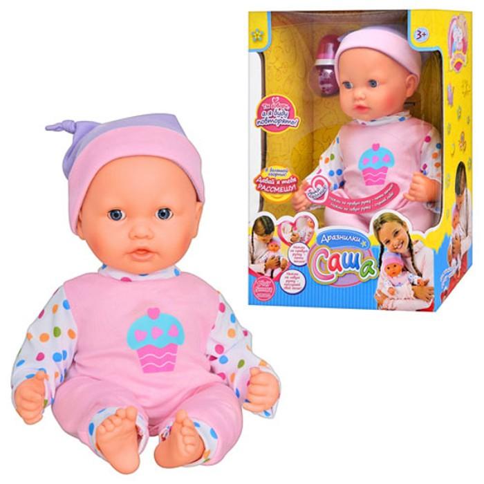 Пупсик кукла Саша 5311