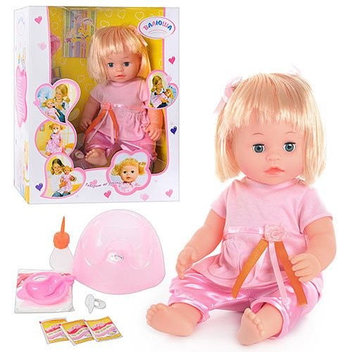 Кукла ВАЛЮША УЦЕНКА T0912 R/830568-3