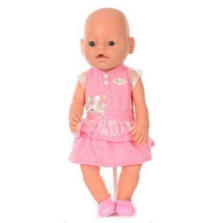 Пупс Baby Born 8009-439