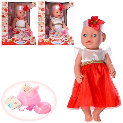 ПУПС кукла Малятко BL999ABC